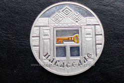 Серебряные монеты на подарок или инвестиция