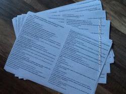 тесты для гос службы с ответами. 709 вопросов