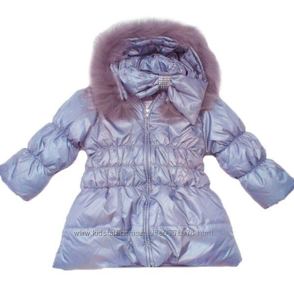 Куртка Wojcik с натуральным мехом