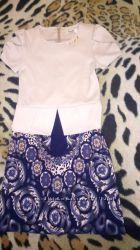 Елегантное платье  Mevis