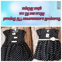 Велюрове плаття ТМ Доремі 86см
