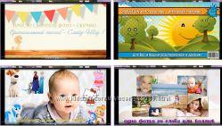 Праздничный Фильм слайд-шоу из фото видео под любимую песню.