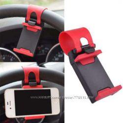 Универсальный держатель телефона на руль. Цвет черно-красный