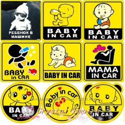 Наклейка на авто ребенок в машине Babi in car. Мама в машине и др