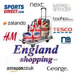 Всі Анонси по Акціях Тут - Всі Магазини Великобританії