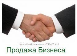 Продам интернет-магазин на Prom. ua Bigl. ua с товаром