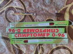 Спиртомер бытовой ШаКриЗ диапазон 0-96 об. спирта