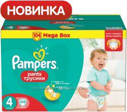 Трусики Памперс 4-ка 104 шт