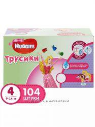 ТРУСИКИ Haggies для девочек 4 104 шт