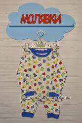 Пижамы из Великобритании для мальчика 1, 5-2 года. Большой выбор
