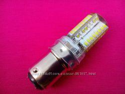 Лампочка для швейной машины двухконтактная 220V 5W LED 64