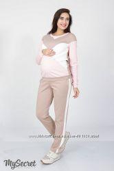 Ультрамодный костюм для беременных и кормящих, пудра-нюд