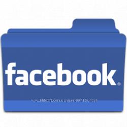 Администратор Фейсбук