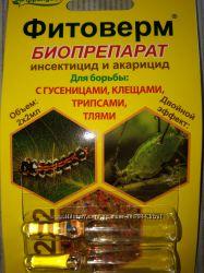 Средства защиты растений от вредителей, инсектициды и фунгициды. Биорейд