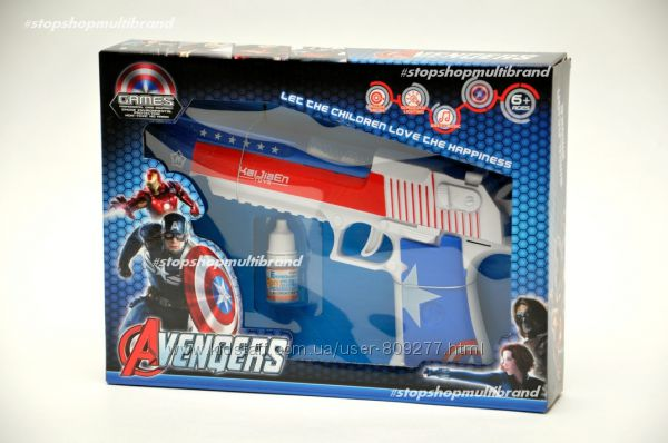 Пистолет Капитан Америка супергероя Captain America. Звук. Свет. New.