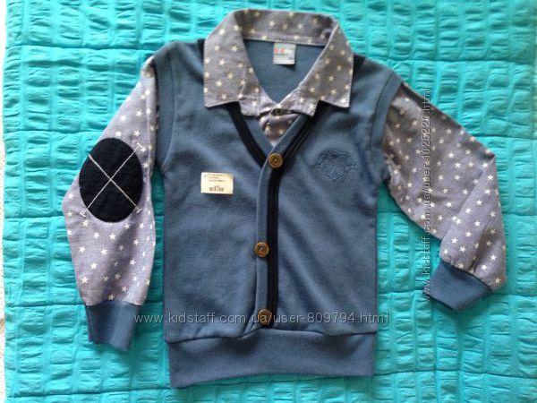 Рубашка с жилетом-обманка с заплатками