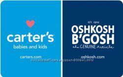 Carters и Oshkosh без комиссии