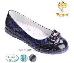 Стильные туфельки от ТМ Том. м. Арт. СТ14-38А