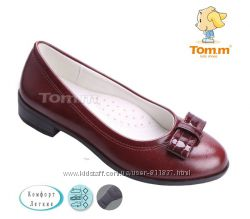 Стильные туфельки от ТМ Том. м. Арт. СТ14-59С