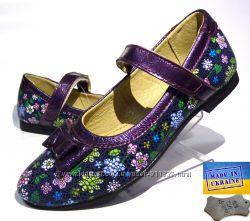 Кожаные стильные туфли. Арт. 5006