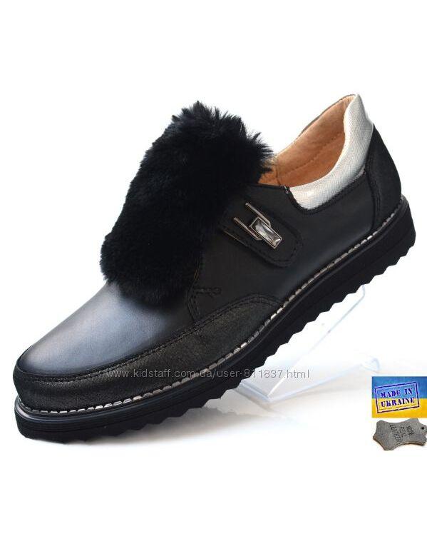 Стильные кожаные туфли Masheros. Арт. 237