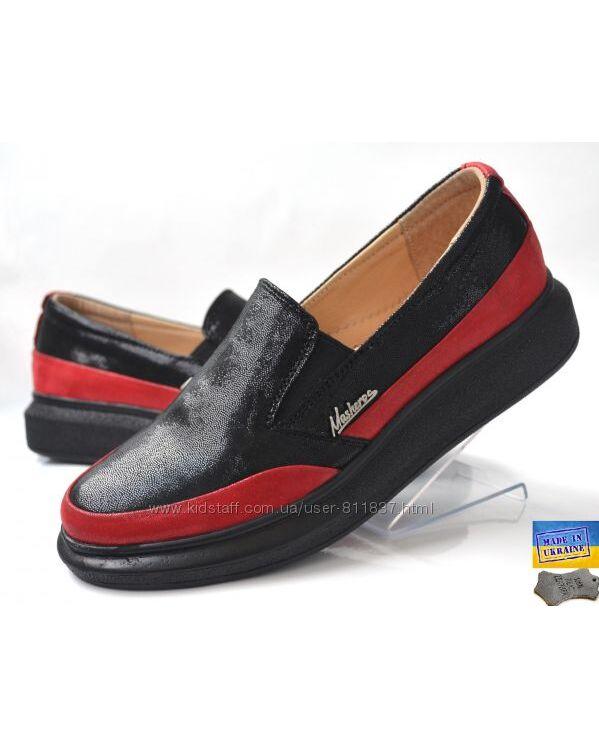Стильные кожаные туфли Masheros. Арт. 2314