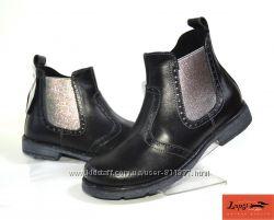 Кожаные ботинки ТМ Lapsi.