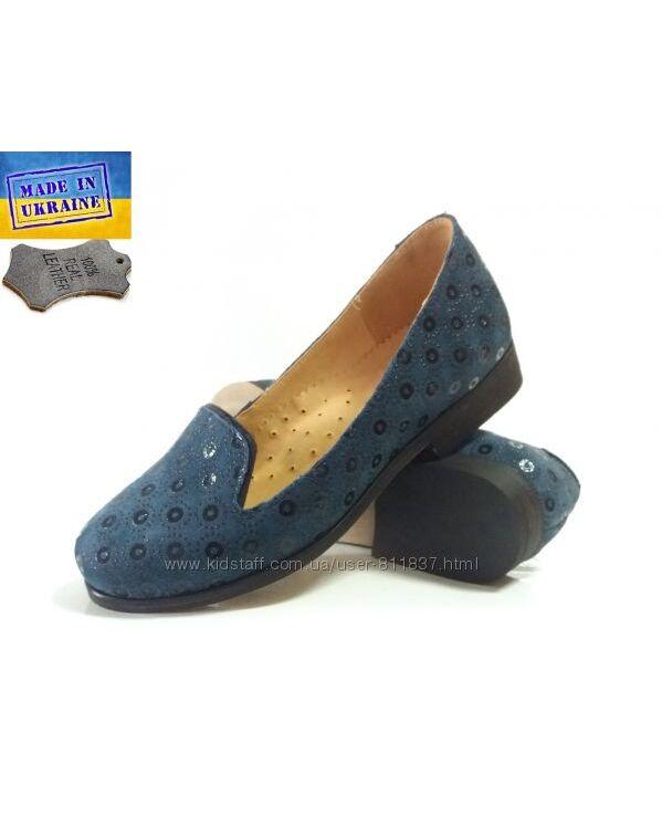 Детские кожаные туфли Masheros. Арт. Круги-синие