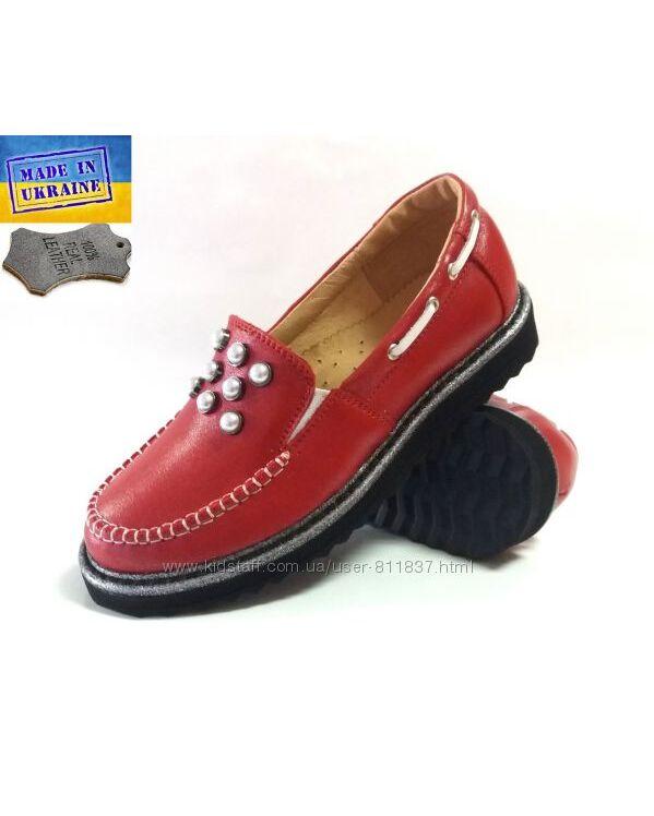 Детские кожаные туфли Masheros 38р. Арт. 334 красные