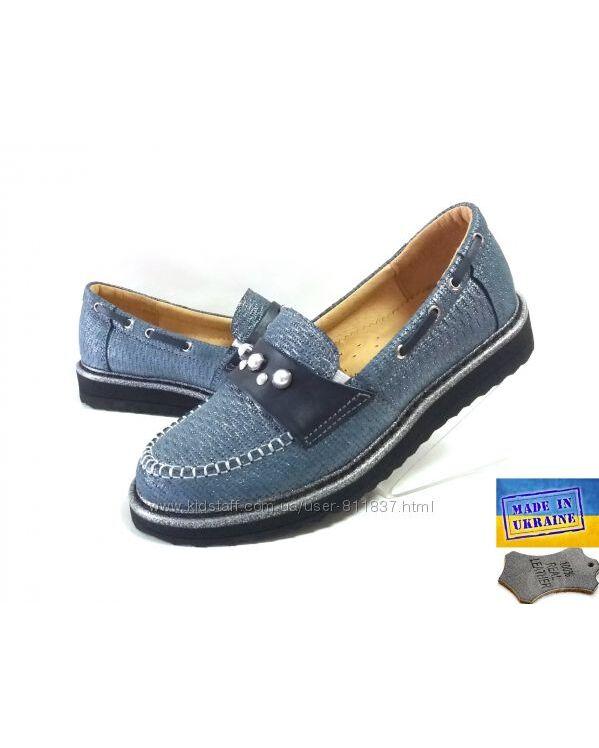 Детские кожаные туфли Masheros. Арт. 331-1 синие