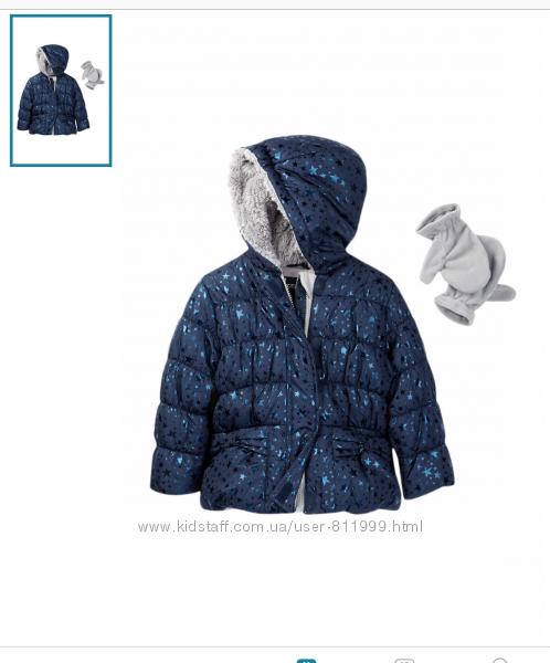 Зимняя куртка на 4 года поизводитель Rothschild