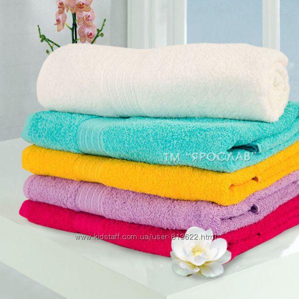 Оптовая продажа текстиля Ярослав очень выгодные условия