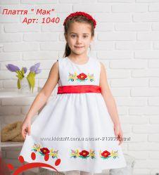 Платья -вышиванки для девочек  92 -146. В наличии.