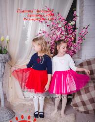 Платья нарядные для девочек. Вариант на выпускной и не только, 92-146