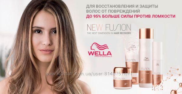 Акция Шампунь, маска, бальзам Wella Fusion-полное восстановление волос