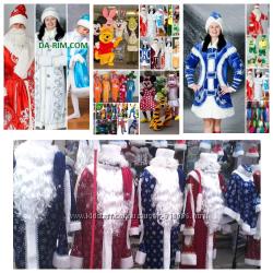 Дед мороз, борода, парик, мешок, халат, атласный, бархатный, длинный, снегурочка,