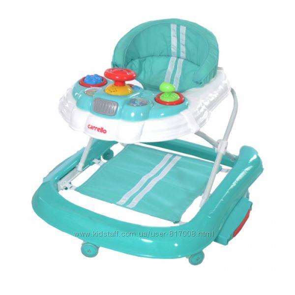 Каррелло 9601 ходунки качалка детские 2 в 1 Carrello Forza
