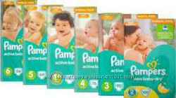 Памперс подгузники Pampers Active baby- dry