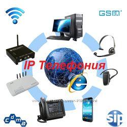 Дешевле связи нет IP телефония, наше оборудование и АТС, Ваши номера от 2