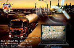 80грнмес GPS мониторинг, слежение за автомобилем, контроль топлива