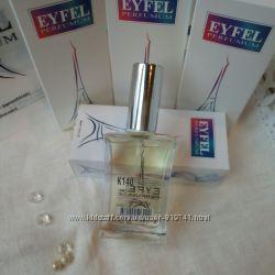 Нежный и легкий женский парфюм   Zen от Shiseido K-140 -стойкий аромат