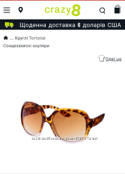 очки Crazy 8 солнцезащитные детские 4-8 лет