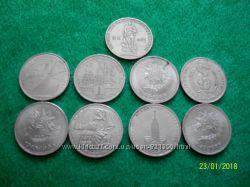 Рубли советские, монеты разные металлические.