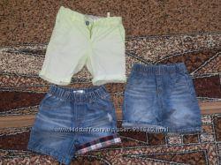 Набір шортів Gloria Jeans і H&M, 98-104р.