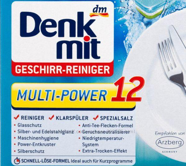 Таблетки для посудомийной машини Denkmit Multi-Power 12 в 1