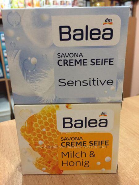 Кускове мило Balea Savona Creme Seife 150 g Німеччина