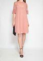 Платье-сетка чехол Atmosphere