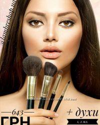 Кисти для макияжа Set of brushes Lambre Ламбре