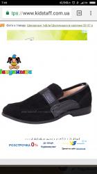 Красивые замшевые туфли Шалунишка 36 р