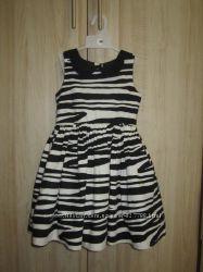 Стильне гарне плаття